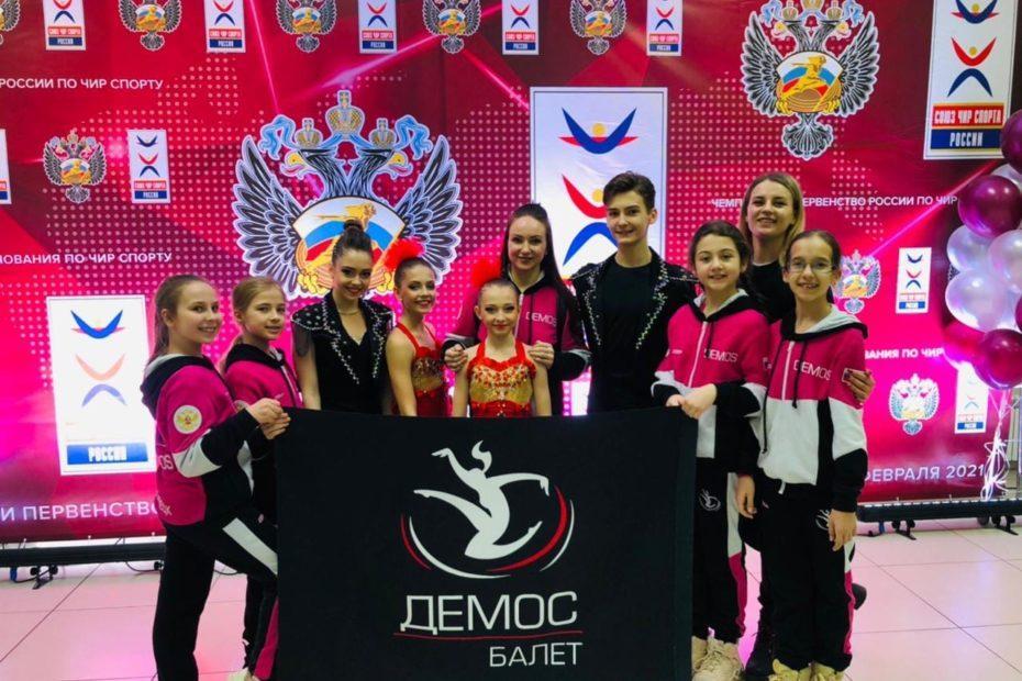 всероссийские соревнования по чир спорту