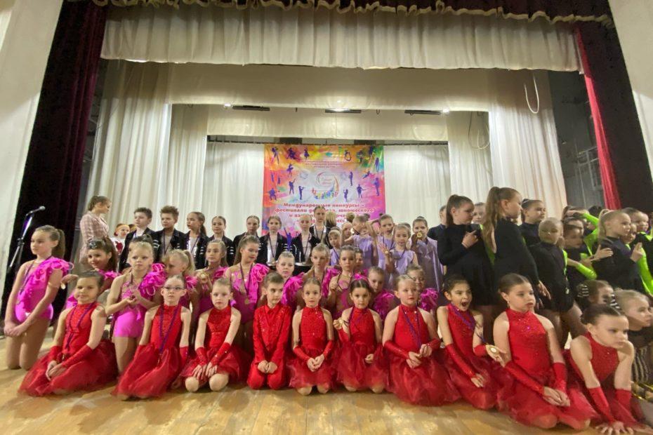 Международный фестиваль-конкурс Звездочки России